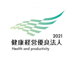 健康経営優良法人2021ロゴマーク